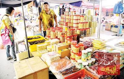 王金城:市场之购买力似乎比上年回落了40%。