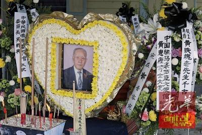 神州驻槟城总领事吴骏、神州驻马来西亚大而黄惠康、马来西亚二战历史研究会等敬花圈。