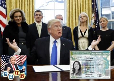 特朗普的行政命令,也影响持有美国线卡(小图)的外籍人士。