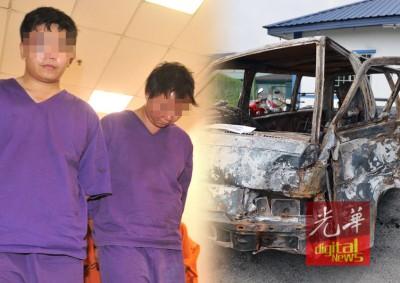 綁匪使用的客货车,遭烧成犹如废铁。