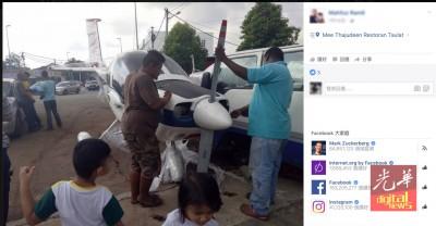 网民在脸书发布飞机像,引议论纷纷