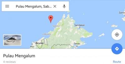 一艘载着31人,包括28名中国游客的船艇,于大年初一从亚庇前往环滩岛(Pulau Mengalum)途中宣告失踪!