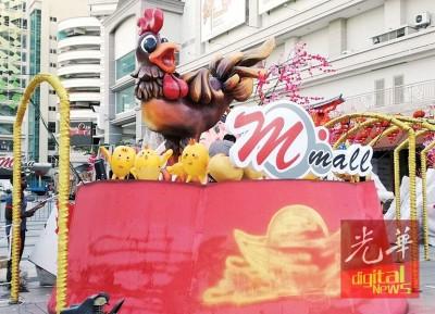 M Mall的公鸡和小鸡新春装饰来自许智维。