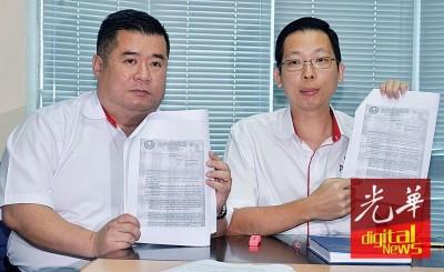 民青团吉打州团长陈庆亮及副团长韦仁忠(左)通过媒体促请州政府尽速解决马来保留地段上购屋不获银行贷款的课题。