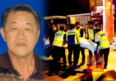 警方人员将杨福明遗体送往医院太平间。