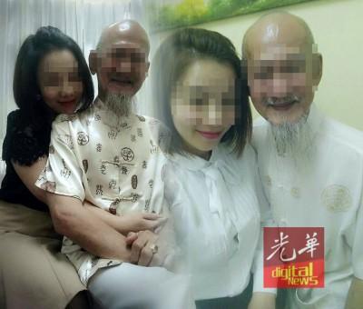 女事主数张与干爸相拥的照片,遭有心人在脸书流传开来。