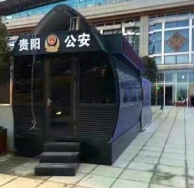 贵阳警方表示,因警岗的形状引发争议,将在三天内撤除。