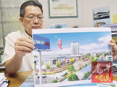 李豪恩展示加央新市镇的大型超市及酒店的图测。