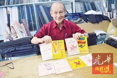 黄木贵展示国泰戏院、皇冠戏院及首都戏院每年华人农历新年推出的特刊。