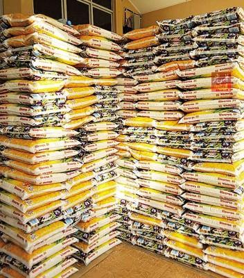 1500包白米将于周六上午分派予贫困家庭。