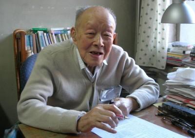 汉语拼音之父周有光。