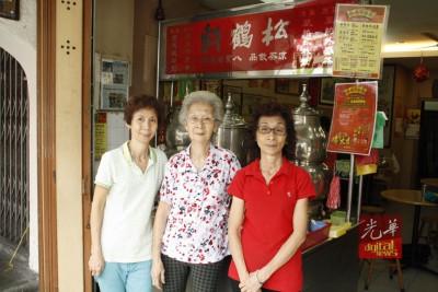 陈素娴和林凤琼及林凤平(右)母女三人撑了松鹤轩大半辈子,如今已到了结业的时候。