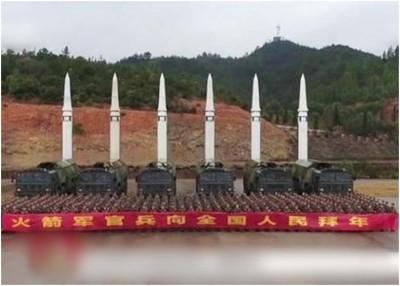 火箭军以6枚竖起的东风15导弹作背景,向中国人民拜年。
