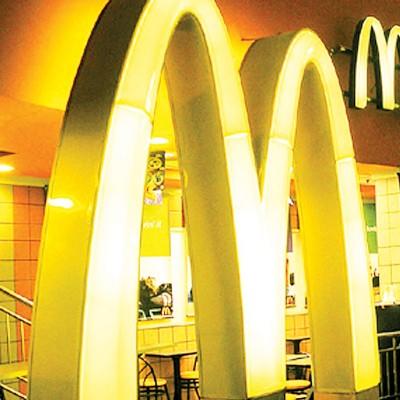 砂州政府促麦当劳勿在该州的分店,实施禁止带入没有清真认证的蛋糕的政策。
