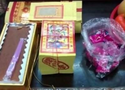 林男收到小孩的家长送来答谢礼,当中竟有一袋金银冥纸。