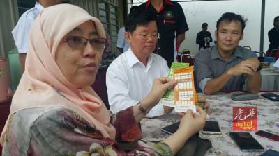 峇堤雅(左)宣布,将延长2014年至2016年的市厅停车固本使用有效期至3月31日。右为尤端祥及曹观友。