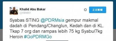卡立周二(17日)上午在推特赞扬警方侦破炼毒活动。