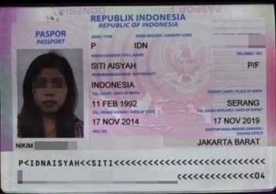 """印尼网络媒体公布的西蒂艾沙护照资料,除了""""Aisyah""""拼写,其它个人资料与大马警方提供的资料吻合。"""