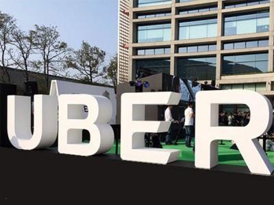 Uber宣布,10日起暂停台湾车辆分享服务。