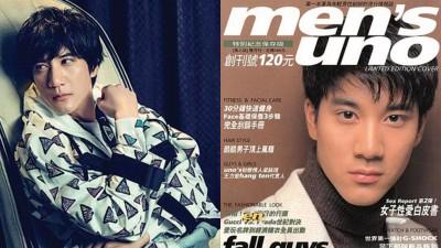 王力宏时隔20年又出任杂志封面人物。