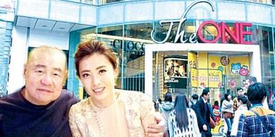 刘銮雄将市值103亿令吉的The One商城送给老婆甘比。