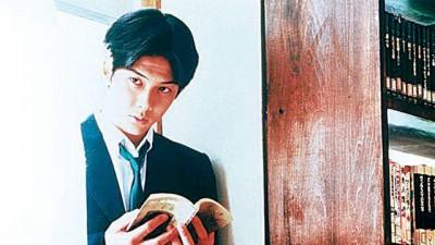 柏原崇在《情书》腼腆美少年形象深植人心。