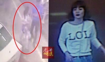 两名女疑犯先后落网。