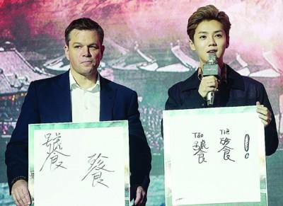 鹿晗(右)第一天到《长城》片场时,就收到来自无数粉丝的400多束捧花,吓到麦迪文。