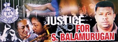 巴拉穆鲁甘家人不断寻求证明他是为打毙命。