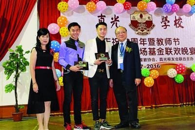 周奕斌(右2起)与校友赵飞励去年回校参与筹款活动时,获真光学校董事长拿督李国安(右)赠予纪念品表示感谢;左为校长王素云。
