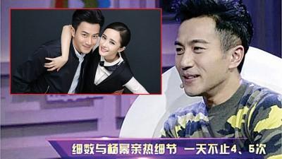 刘恺威强调团结同杨幂平上会亲热4、5不良。