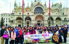 宏宇旅遊与【光华日报】联办10天7晚意大利+瑞士之旅。