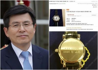 """黄教安(左图)订制刻有""""代总统""""职衔的纪念表(右图),惹来反对派批评。"""