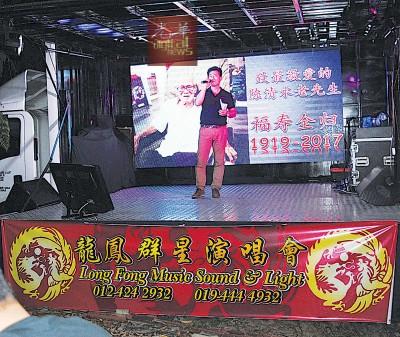 陈清水走完百岁人生,儿孙设歌台舞台笑丧。