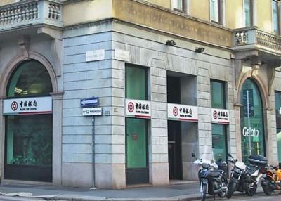 中国银行驻米兰分行。