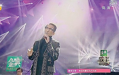 林志炫强势回归《歌手》,选唱从未在市面上发行的神秘歌曲。