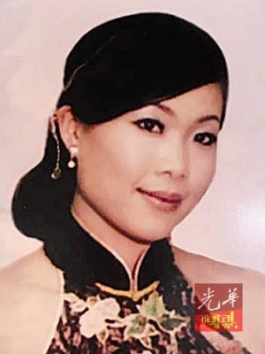 死者叶美萍。