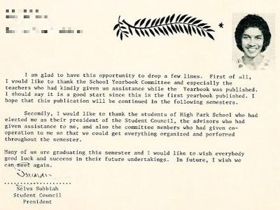 署名『西华苏比亚』的学生理事会主席在年刊中留下致谢词。
