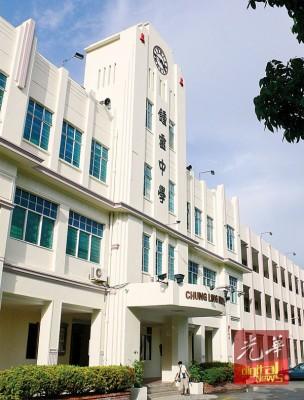 将于2月9日庆祝百岁生日的槟城锺灵中学。
