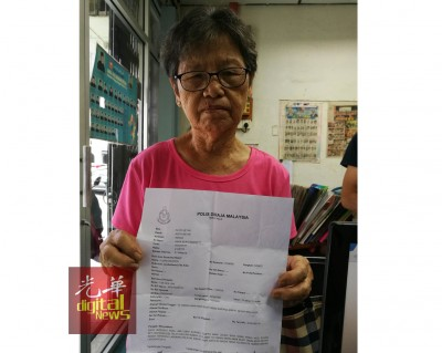 陈玉兰已向警方报案,并希望社会人士能够协助寻找其儿子下落。
