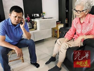 林亚国弟弟林炳木及母亲杨亚娇述说着其生前点滳。