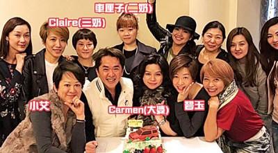 邓兆尊50岁时生日,3个女友与兆尊弟妹、好友为他庆祝。