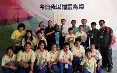 吴维城在与台湾金门县金沙国中交流会结束后,一起开心合照。后排左1为罗月清、方万春、吴维城、洪湧泉、张彬圣、黄建铭、扬喻评和其他台湾金门县金沙国中的学生。