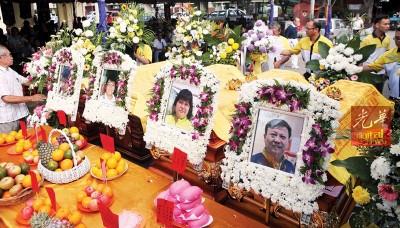 一家四人举殡。