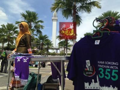 发生小贩摆摊售卖集会制服。