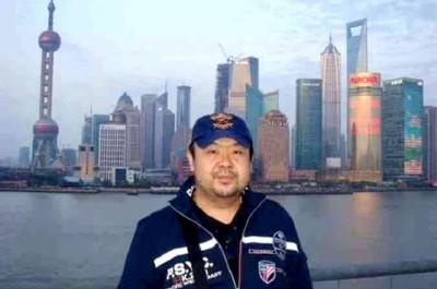 金正男被指生前与中国关系密切,受到中方秘密培养。图为金正男在上海留影。