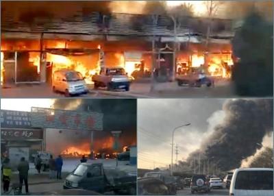 北京一个旧货市场周一早大火,现场火光熊熊,浓烟冲天。