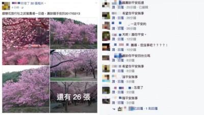 赏樱团导游在事发前还就以脸书开心分享出游照片,谁知回程却遇上死劫。