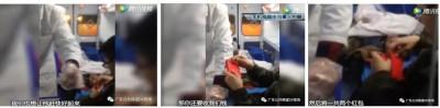 """救护车职员向患者家属索要红包,""""一旦不受就未起来车""""。"""