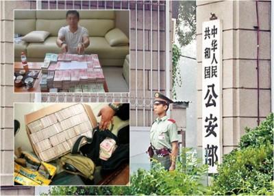 """公安部近年着力打击涉及""""地下钱庄""""的犯罪活动。"""
